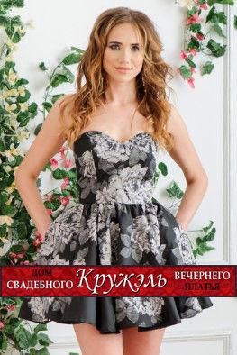 478ae8b4638 Купить вечернее платье в Уфе